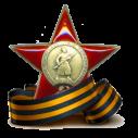 Всероссийский сетевой проект «Мы помним», посвящённый 70-летию Победы в Великой Отечественной Войне
